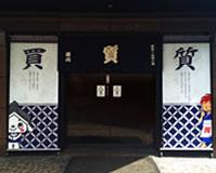 株式会社アイカワ質店 新宿本店
