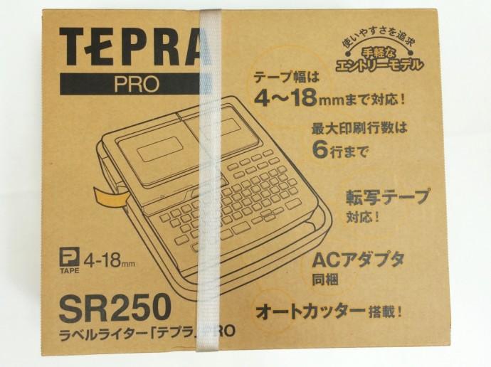 TEPRA (テプラ プロ) SR250