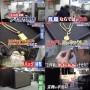 テレビ朝日 スーパーJチャンネルで紹介されました